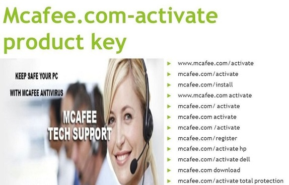 download mcafee total protection with product key