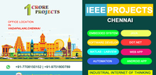Small2_1crore_projects-web_add