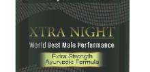 Small2_xtra_night