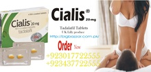 Small2_cialis