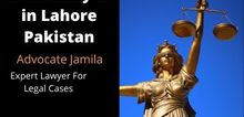 Small2_best_lawyer_in_lahore_pakistan