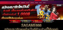 Small2_sagame666-foxz88-1024x679