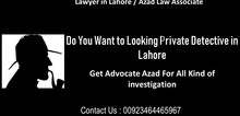 Small2_pic_of_lawyer_in_lahore___private_detective_