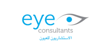 Small2_eye-consultant-logo