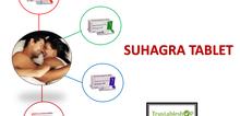 Small2_suhagra
