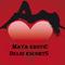 Small_mayaerotic